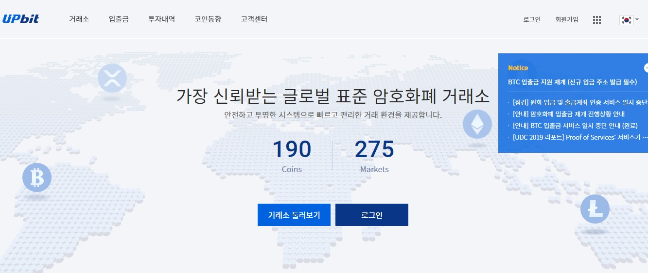 UpBit Hacked for $49 Million in ETH